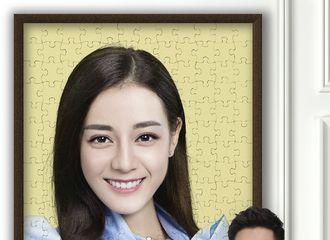 """[新闻]161223 《漂亮的李慧珍》发""""重新定义漂亮""""版主题海报"""