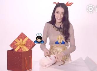 [新闻]161224 《挑战COSMO》采访视频公开 胖迪亲手为爱丽丝准备圣诞礼物