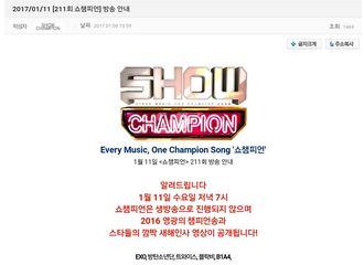 [新闻]170111 《ShowChampion》将播出特别视频 看GFriend带来新年祝福