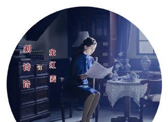 [新闻]170112 《黎明决战》的档期不变 3月2日东方卫视、北京卫视开播