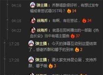 [新闻]170113 徐海乔将献唱《热血长安》主题曲,海宝们有耳福了!