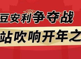 [新闻]170113 爱豆APP春节开屏争夺战投票开启,新年给GFriend最火热的安利
