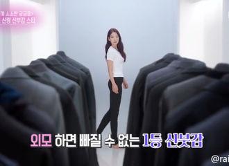 [话题]170115 韩媒评选一等新娘 全能信惠入围