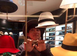 [分享]170115 热爱帽子的男人!黄致列一年前未公开旧照曝光