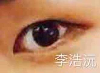 """[分享]170116 """"认眼睛""""答案公开!你猜对了吗?"""