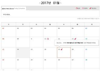 [新闻]170116 BLACKPINK确定参加19日举办的26届首尔歌谣大赏!