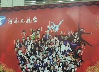 [新闻]170116 刘昊然将亮相河南卫视春晚 团团圆圆陪你过大年
