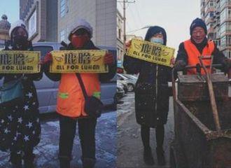 [新闻]170117 傻狍子正能量!鹿晗在辽宁的粉丝为环卫工人送去早餐