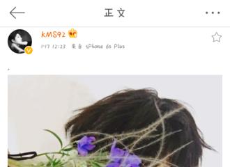[新闻]170117 花美男LSNS冒泡 神颜赏心悦目