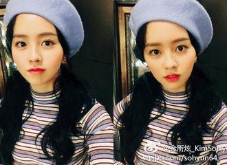 [新闻]170118 超美所选妹子暖心上线SNS 提醒粉丝注意不要感冒