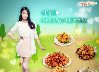 [分享]170118 IU代言品牌新宣传公开 美食填满的道路