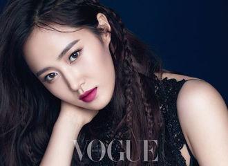 [分享]170118 Yuri从歌手到演员越发成熟的美貌