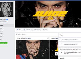 [新闻]170119 喜欢吴亦凡是个不断get新技能的过程 吴亦凡官方Facebook已开通