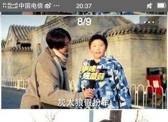 [新闻]170119 中国男饭哪家强  中国重庆找凯皇