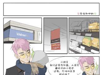 [分享]170121 饭制漫画《崔先生和他的猫》第四话&小番外更新啦!