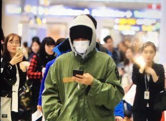 [分享]170121 BIGBANG机场小剧场之网瘾少年们