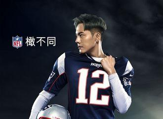 [分享]190120 历史上的今天|陈伟霆NFL中国宣传片曝光 亲身讲述与NFL的深厚情缘