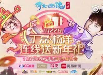 """[分享]170121 杨总上线""""怒怼"""" 品牌霸霸? 决战胜负就在明日!"""