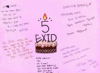 [新闻]170216 EXID出道五周年快乐 未来也要一起走!