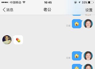 [新闻]170218 厉害了大壳!郑爽翻牌粉丝发私信送语音福利!