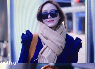 [新闻]170220 郑秀妍结束台湾行程返回韩国  暖黄色围巾温暖又抢眼