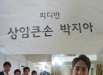[新闻]170220 郑容和参与综艺节目《寄宿家庭的女儿们》录制 认证照片公开