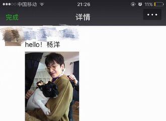 [新闻]170220 杨洋《时尚芭莎》封面成就达成在即?看来近日北京行程是闷声不响做大事!