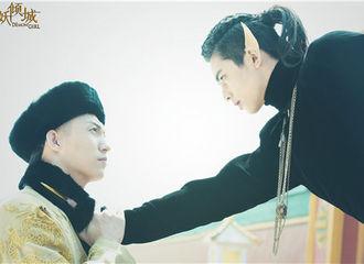 [新闻]170222 宋威龙《半妖倾城2》崭露头角 与黄景瑜为爱变情敌