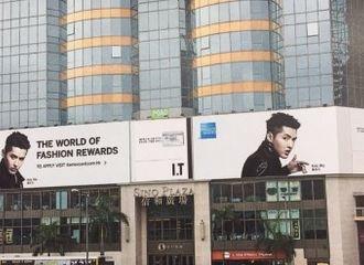 """[新闻]170224 吴亦凡""""惊现""""香港铜锣湾街头?这波偶遇约不约!"""