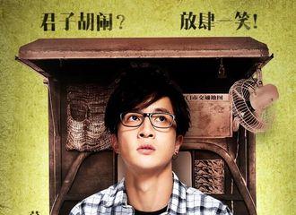 [新闻]210223 那年今日|电影《有完没完》预告片公开:薛之谦遭表白后爱上他的哥?