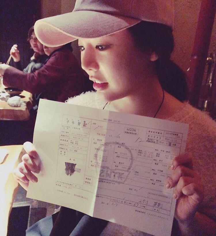 """[分享]170225 Sunny SNS大晒吃肉证书 甩锅粉丝称""""长胖都是你们的锅"""""""