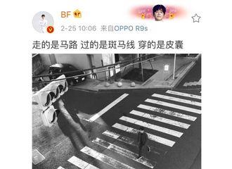 [分享]170226 饭上李易峰这个偶像 将会提升你的双商!