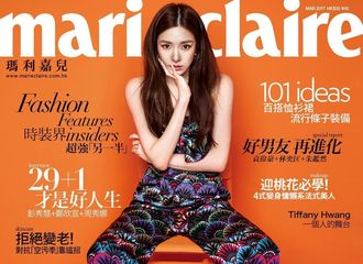 [分享]170226 Tiffany登上香港杂志封面 蓄势待发充满力量