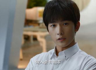 [新闻]170226 中国电视剧品质盛典即将开始 马好地址见杨洋