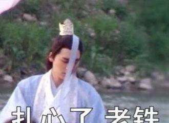 [新闻]170227 李易峰掐醒靠在其身上的女演员 粉丝:干的漂亮!