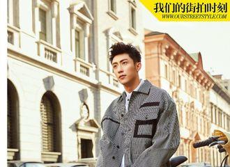 [新闻]170227 黄景瑜最新街拍上线 给你打剂强力荷尔蒙