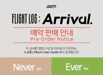 [置顶]170302 GOT7新专辑《FLIGHT LOG:ARRIVAL》团购进行中!【计入销量】