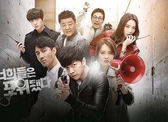 [新闻]170322 Netflix网站公布十大韩剧排名 《你被包围了》排名第九