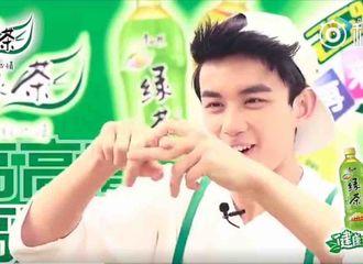 [新闻]170324 康师傅绿茶送福利 与吴磊一起做健康活力手指操