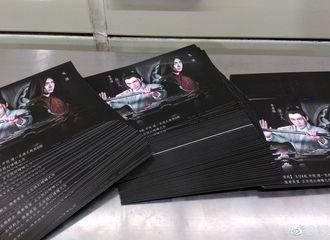 [新闻]170325 台湾粉丝为李易峰应援 为宣传《青云志》街头发放明信片