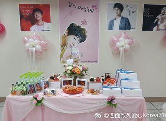 [分享]170325 黄致列大邱演出待机室公开  被爱包围粉色房间