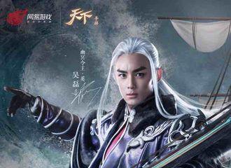 [新闻]170325 吴磊游戏代言海报发布 手拿着琴冷酷帅气