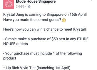 [分享]170325 郑秀晶将出席代言品牌新加坡活动 4月16日举行