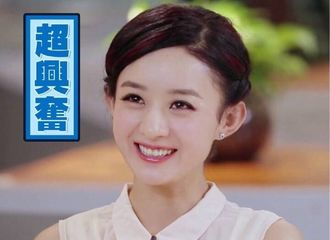 """[新闻]170326 一股清流!赵丽颖用自己表情包""""闯天下"""""""