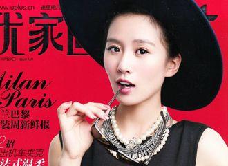 [分享]170326 刘诗诗早期画报回顾 可爱俏皮不失优雅