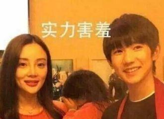 [新闻]170328 王源或邀李小璐姐姐助阵综艺 录制3.29最后一期《王牌》