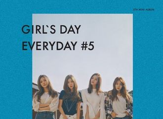 [新闻]170327 Girl's Day《EVERYDAY #5》专辑封面照曝光! 今日11点正式发布新专辑MV
