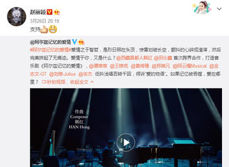 [新闻]170327 安利小能手赵丽颖再上线 频为前辈打广告显暖心