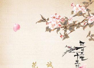 [新闻]170328 电影《三生三世十里桃花》将举行定档发布会,不设粉丝票!
