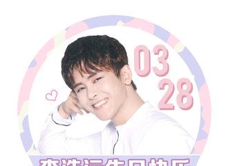 [美文]170328 【粉丝投稿】全世界最好的李浩沅生日快乐!